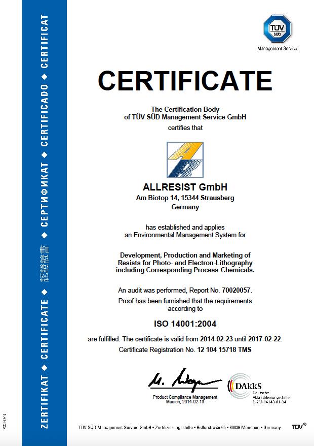 ems certificate allresist